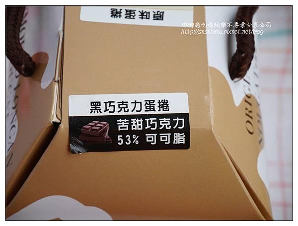 巧克力貼紙