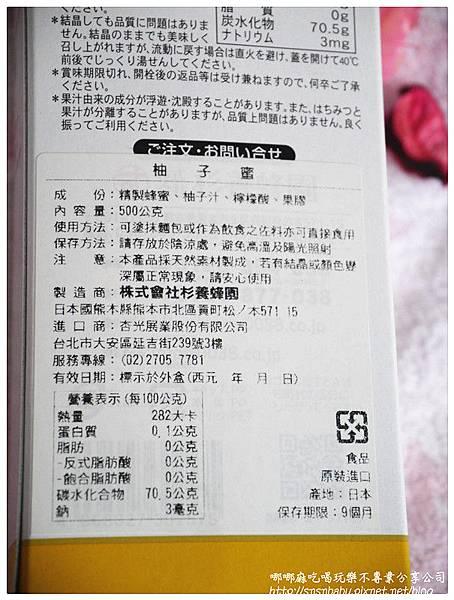 P1210184.jpg