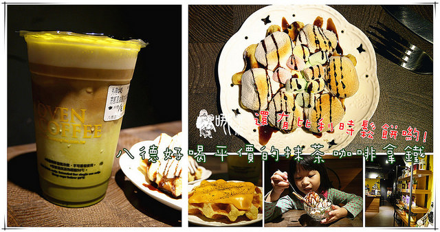 OVEN Caffe