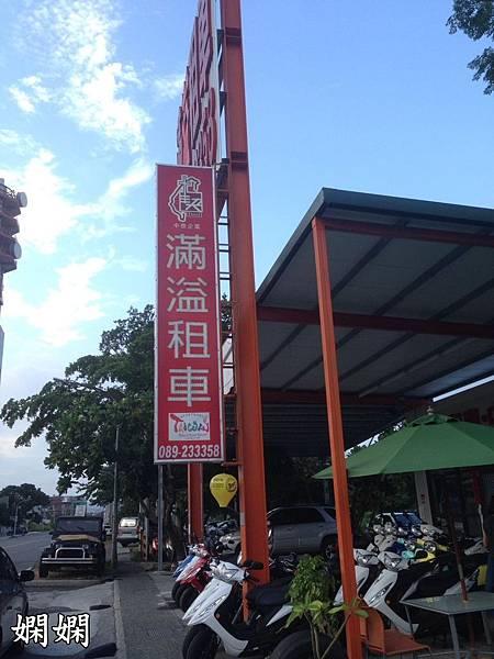 台東飯店_170821_0028.jpg