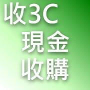 so3c.jpg