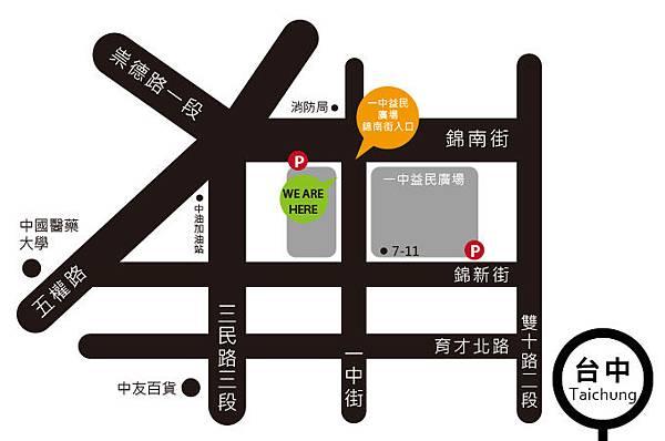 台中門市地圖