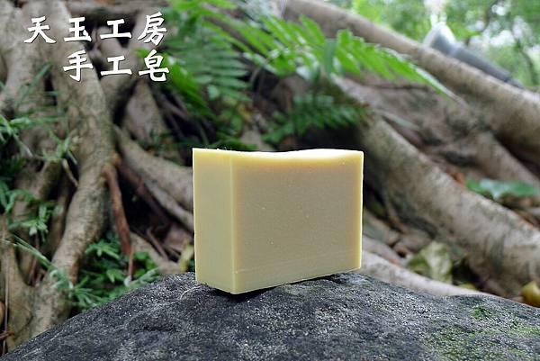 檸檬皂 1