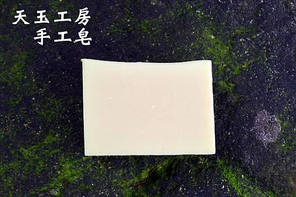 檸檬皂 2