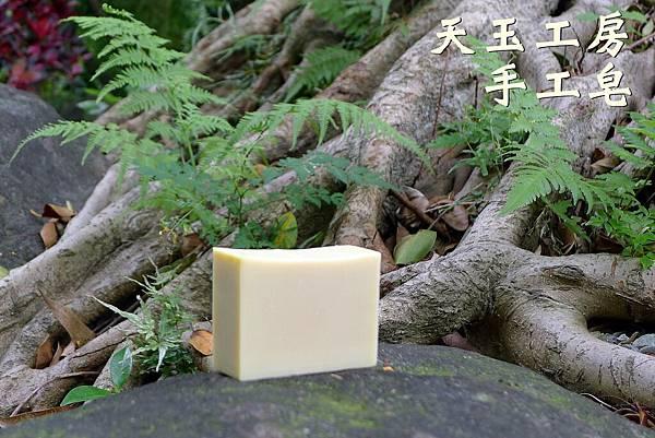 檸檬皂 3