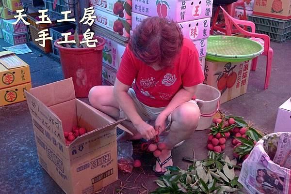 攤水果 2