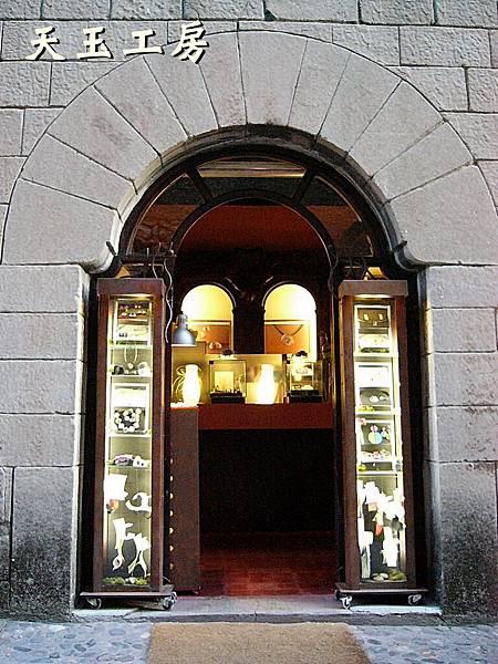 西班牙之門 3