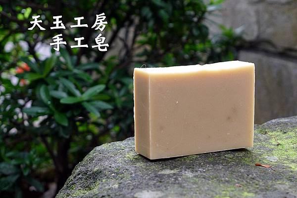綠豆薏仁皂 2