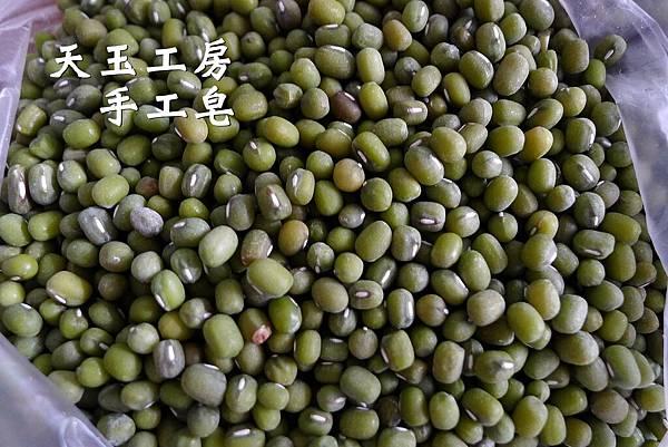 綠豆薏仁 6