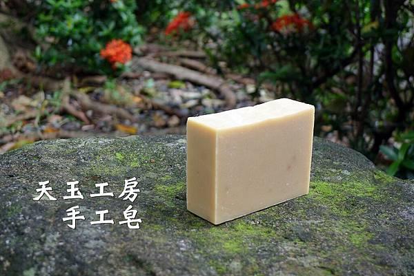 綠豆薏仁皂 1