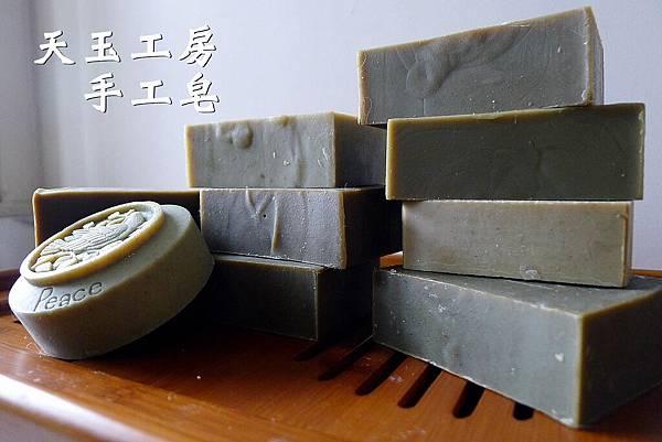 艾草平安馬賽皂 4