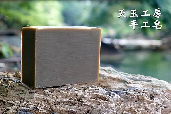 艾草平安馬賽皂 1