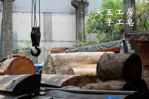 鋸木廠 4