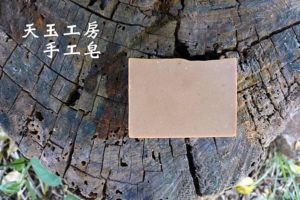 檜木茶皂 2