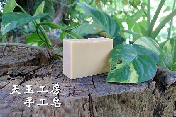 檜木茶皂 4