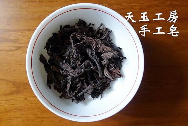 檜木茶皂 6