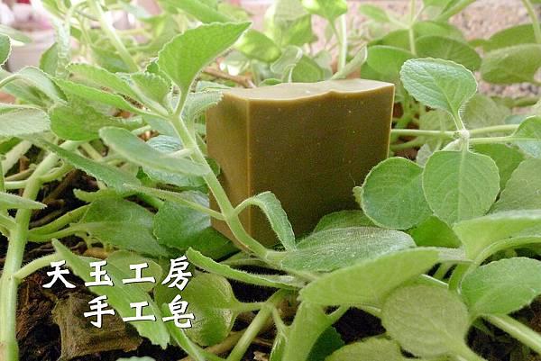 左手香皂 1