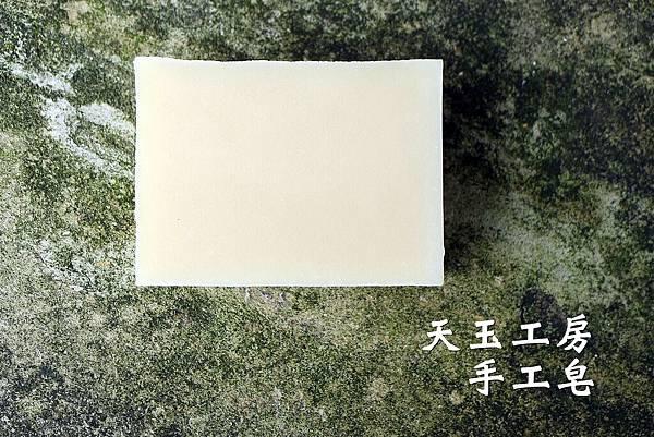 馬鈴薯皂 3