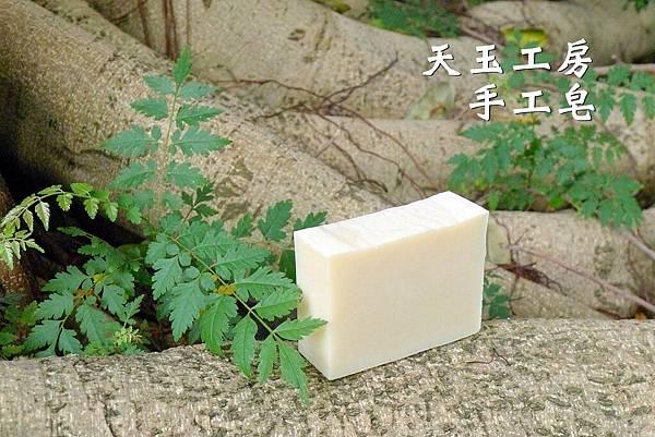 馬鈴薯皂 1