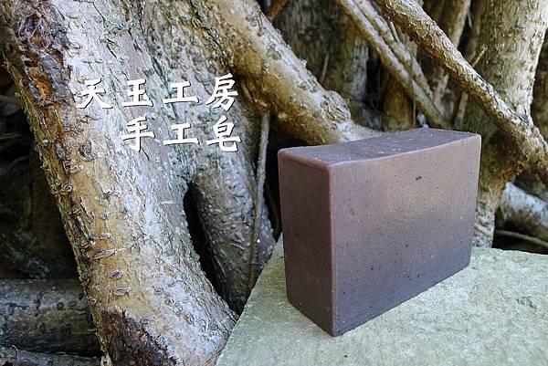 紫草皂 2