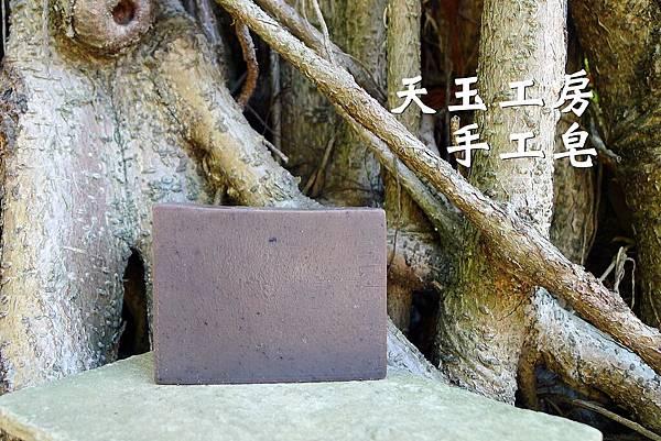 紫草皂 1