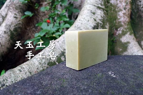 雪松迷迭香奶蜜皂 2