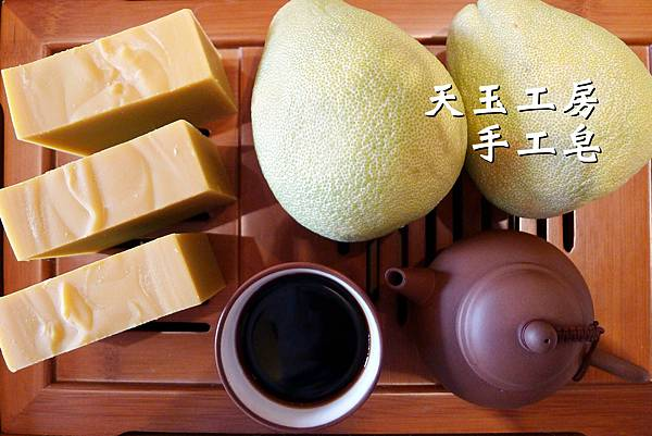 葡萄柚薰衣皂 1