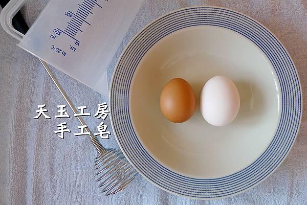 初卵蛋 2