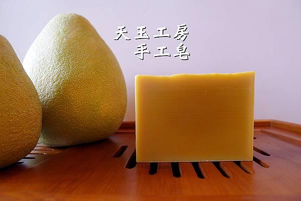 葡萄柚薰衣皂 2