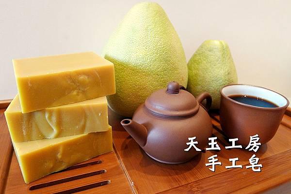 葡萄柚薰衣皂 3