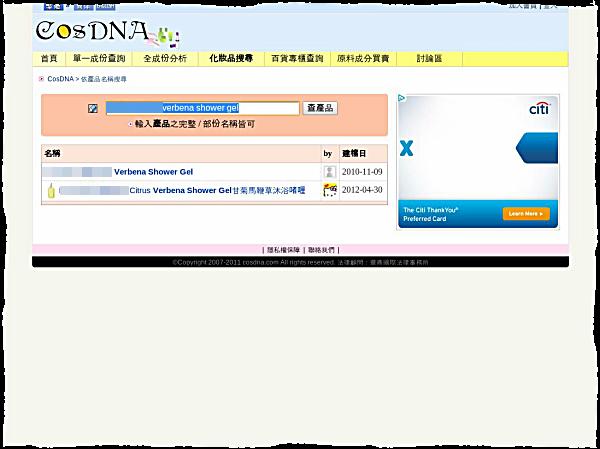 CosDNA 3