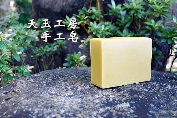 玫瑰天竺葵奶蜜皂 1