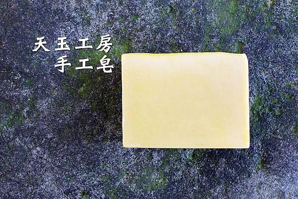 玫瑰天竺葵奶蜜皂 2