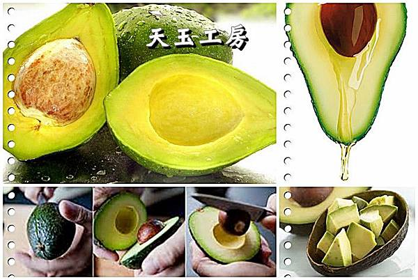 Avocado mix