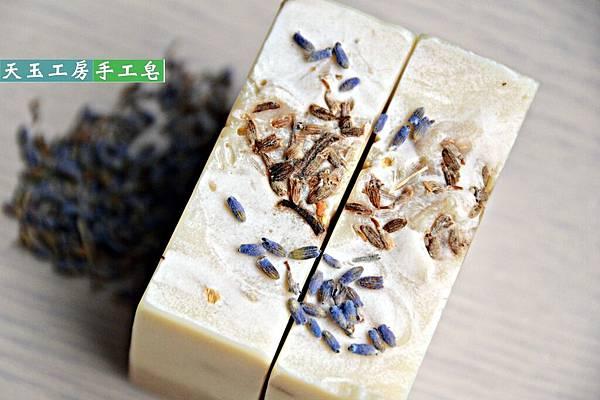 薰衣草老皂 1-1