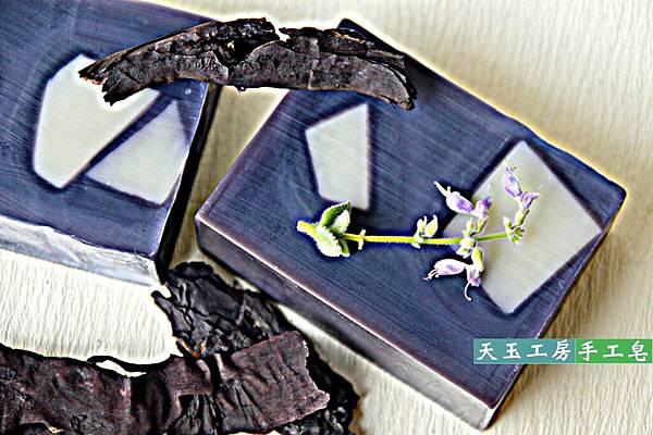 沒藥紫草 1-2