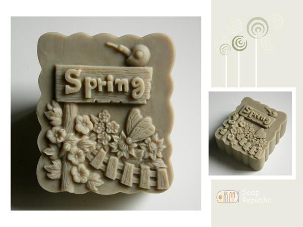 春天 矽膠皂模