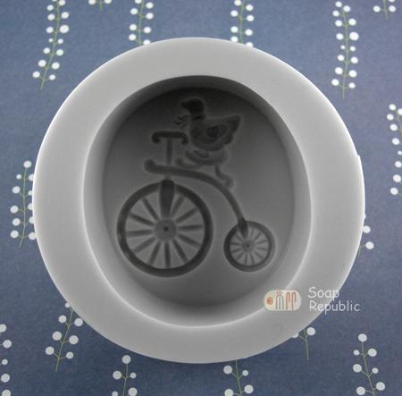 7cm x 6 x 3.3(H) take a ride