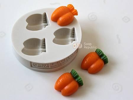 carrots 3 in 1.jpg