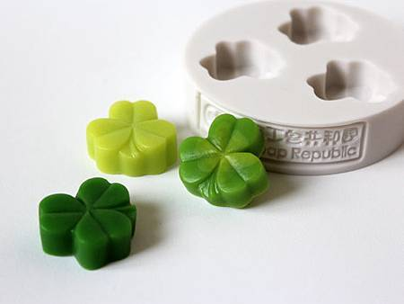 mini-lucky clover-1.jpg