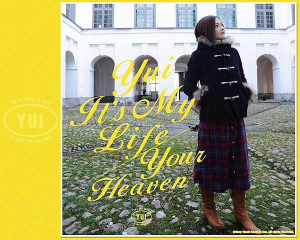 It's My Life / Your Heaven【初回生産限定盤】