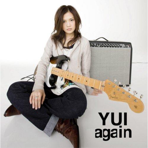 YUI-again