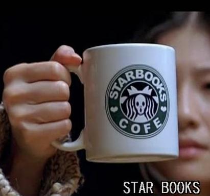 starbooks cofe