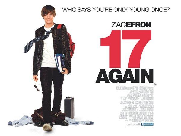 回到17歲