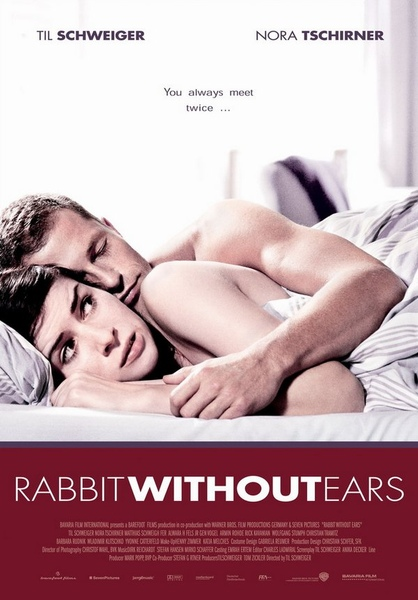 沒有耳朵的兔子