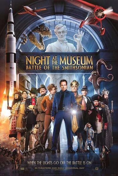 博物館驚魂夜2