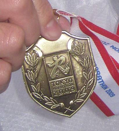 東京馬拉松獎牌