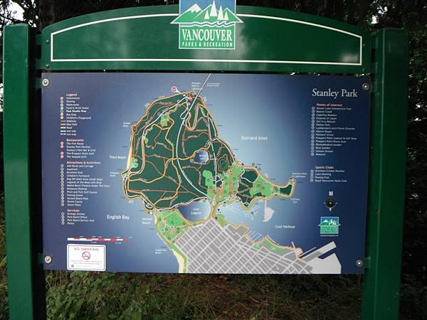 溫哥華史坦利公園