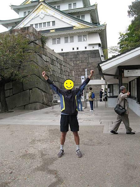 Osaka jogging1.jpg