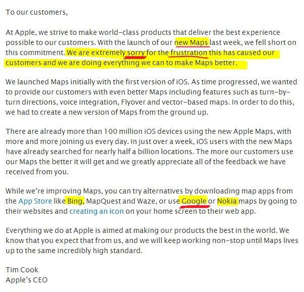 蘋果對於APPLE MAPS的道歉信